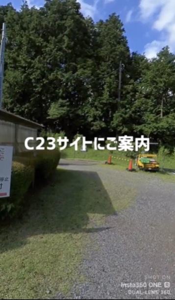 45CAEBFC-FA15-40D4-AB5B-1415985C55B4_4_5005_c
