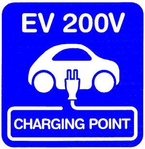 EV200V